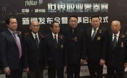 ความยิ่งใหญ่วงการกีฬามวยไทยสู่ทั่วโลก ประเทศไทยและสาธารณรัฐประชาชนจีน