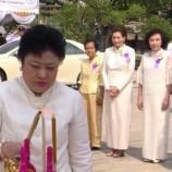 พระเจ้าวรวงศ์เธอ พระองค์เจ้าโสมสวลี พระวรราชาทินัดดามาตุ จะเสด็จฯ เป็นประธานเปิดงานเผยแผ่พระพุทธศาสนาเนื่องในวันมาฆบูชา ประจำปีพุทธศักราช 2561
