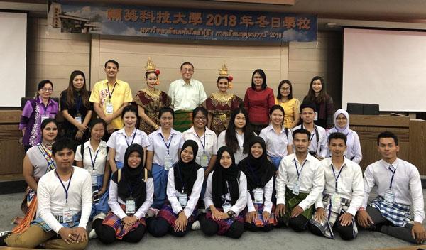 มรภ.สงขลา กระชับความร่วมมือมหา'ลัยฟู่หยิน นำ อจ.-นศ. ฝึกประสบการณ์ เรียนรู้วัฒนธรรมจีน