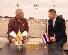 สนช. ให้การต้อนรับประธานรัฐสภาราชอาณาจักรภูฏานและคณะ ในโอกาสเดินทางมาเยือนประเทศไทยอย่างเป็นทางการ