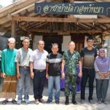 แม่ทัพภาคที่  4  รับมอบตัวสมาชิกกลุ่มผู้ก่อความไม่สงบ จำนวน 2 คน