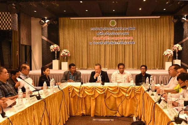 เทศบาลเมืองคอหงส์ประชุมประธานชุมชน 30 ชุมชน ครั้งที่ 6 ประจำปี 2561