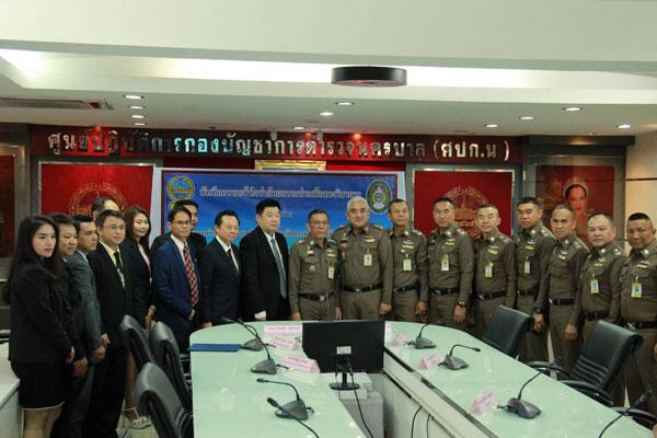 กองบัญชาการตำรวจนครบาลร่วมลงนามในบันทึกความเข้าใจ (MOU) ว่าด้วยความร่วมมือทางวิชาการ กับวิทยาลัยนวัตกรรมและการจัดการ มหาวิทยาลัยราชภัฏสวนสุนันทา