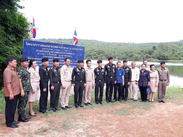 รองผู้บัญชาการทหารสูงสุดประชุมร่วมกับส่วนราชการและองค์กรที่เกี่ยวข้องในพื้นที่จังหวัดอุดรธานี พร้อมตรวจเยี่ยมโครงการอันเนื่องมาจากพระราชดำริโครงการบริหารจัดการน้ำอย่างยั่งยืนอ่างเก็บน้ำห้วยคล้าย