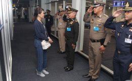 ตำรวจภูธรภาค 9 ร่วมเฝ้ารับเสด็จฯ ทูลกระหม่อมหญิงอุบลรัตนราชกัญญา สิริวัฒนาพรรณวดี