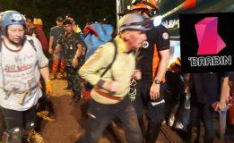 เกาะติดสถานการณ์การช่วยเหลือนักฟุตบอลเยาวชนพร้อมโค้ชรวม 13 คน ติดถ้ำหลวง