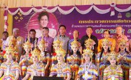 เทศบาลเมืองเขารูปช้างเปิดโครงการประกวดการแสดงเพลงพื้นบ้าน