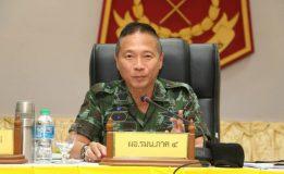 แม่ทัพภาคที่  4  ประชุมติดตามผลการปฎิบัติงานตามนโยบายและสั่งการของ ผอ.รมน.ภาค 4