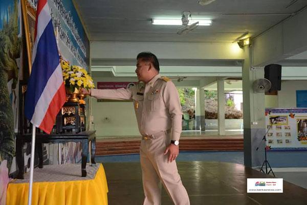 โรงเรียนเทศบาล4(บ้านแหลมทราย) จัดกิจกรรมถวายพระพรชัยมงคลเนื่องในวันเฉลิมชนมพรรษา สมเด็จพระเจ้าอยู่หัวมหาวชิราลงกรณ บดินทรเทพยวรางกูร