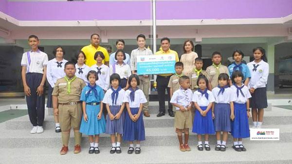 โรงเรียนเทศบาล 4 (บ้านแหลมทราย) มอบทุนการศึกษา ทุนเยาวชนคนดี ประจำปี 2561