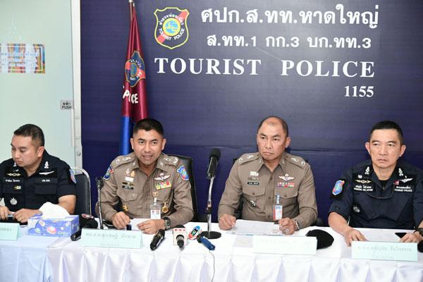 ตำรวจภาค 9 และตำรวจท่องเที่ยวร่วมแถลงข่าวการจับกุมเครือข่ายแสวงหาประโยชน์โดยมิชอบจากการค้ามนุษย์ (เมียนมาร์-โรฮิงยา)
