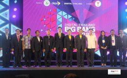 """ดีป้า เปิดงาน """"Digital Thailand Big Bang Regional 2018"""" ที่สงขลา ปลุกกระแสการนำเทคโนโลยีดิจิทัลใช้ในท้องถิ่น"""
