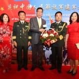 สนช. ร่วมงานเลี้ยงพร้อมมอบกระเช้าดอกไม้แสดงความยินดีเนื่องในโอกาสครบรอบ 91 ปี การสถาปนากองทัพปลดปล่อยประชาชนจีน