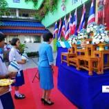 โรงเรียนเทศบาล 3 และโรงเรียนเทศบาล 4 กับเทศบาล 2 จัดกิจกรรมพิธีเฉลิมพระเกียรติเฉลิมพระชนมพรรษา พระบรมราชินี ในรัชกาลที่ 9