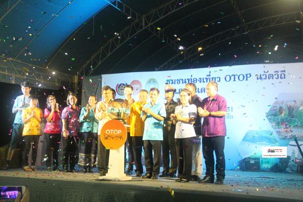 สะเดาเปิดกิจกรรม 'OTOP นวัตวิถี' ยกระดับการพัฒนาผลิตภัณฑ์และรายได้ชุมชน