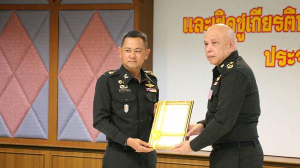 สระบุรี-ศูนย์การทหารม้าจัดพิธีอำลาชีวิตราชการทหารและเชิดชูเกียรตินายทหารเหล่าม้า ประจำปี2561