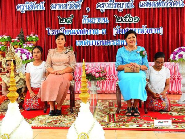 โรงเรียนเทศบาล 3 (วัดศาลาหัวยาง) จัดพิธีแสดงมุทิตาจิตแก่ผู้เกษียณอายุราชการ ประจำปี 2561