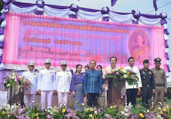 เรือยาวจากจังหวัดสระบุรี ประกาศศักดาเก็บ 3 แชมป์ ครองถ้วยพระราชทาน ทั้ง 3 ประเภท ในการแข่งขันเรือยาวประเพณี ชิงถ้วยพระราชทานสมเด็จพระเทพรัตนราชสุดาฯ สยามบรมราชกุมารี ประจำปี 2561