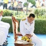 จังหวัดสงขลาจัดพิธีบำเพ็ญกุศลเพื่อถวายเป็นพระราชกุศล พระบาทสมเด็จพระปรมินทรมหาภูมิพลอดุลยเดช บรมนาถบพิตร เนื่องในวันคล้ายวันสวรรคต 13 ตุลาคม 2561