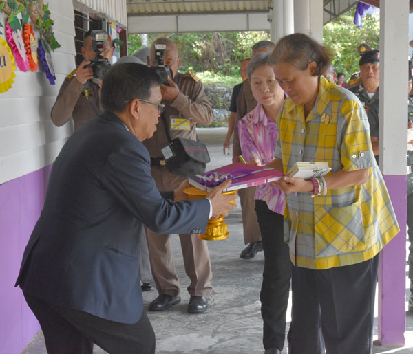 มรภ.สงขลา โชว์ผลดำเนินงานส่งเสริมคุณภาพการศึกษา ร.ร.ตชด. สนองพระราชดำริสมเด็จพระเทพรัตนราชสุดาฯ สยามบรมราชกุมารี