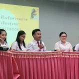 มรภ.สงขลา เปิดเวทีเสวนาภาษาไทยยุค 4.0