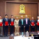 มรภ.สงขลา ลงนามความร่วมมือสถาบันขงจื่อ ตั้งศูนย์สอบวัดระดับความรู้ภาษาจีน