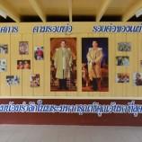 ร.ร.สาธิตฯ มรภ.สงขลา โชว์ผลงานวิชาการ ถ่ายทอดศาสตร์พระราชา 9 แขนง