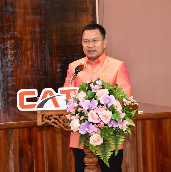 "CAT จัดงานงานสัมมนา ""Come Together with CAT"""