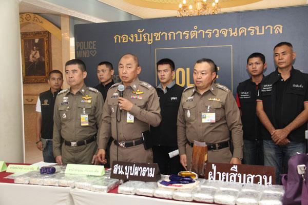 ตำรวจนครบาลแถลงข่าวจับกุมยาบ้ากว่า 2 แสนเม็ด และยาเสพติดชนิดอื่น