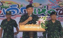 """พล.ร.15 เปิดกิจกรรมงาน """"วันเด็กแห่งชาติประจำปี 2562"""""""