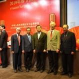 อธิการบดี มรภ.สงขลา ร่วมงานเลี้ยงรับรอง สถานกงสุลใหญ่แห่งสาธารณรัฐประชาชนจีน