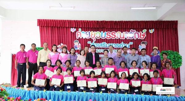 โรงเรียนเทศบาล 3 (วัดศาลาหัวยาง) จัดโครงการค่ายยุวบรรณารักษ์ส่งเสริมการอ่าน ประจำปีการศึกษา 2561