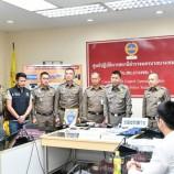 สถานีตำรวจนครบาลบางเขน รายงานผลการจับกุมคดีฆ่าผู้อื่น