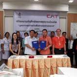 "CAT ลงนาม MOU ""บูรณการเครือข่ายสื่อสารและสารสนเทศ"" ระหว่าง CAT กับ โรงพยาบาลพัทลุง"