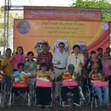 สมาคมคนพิการจังหวัดสระบุรี จัดประชุมใหญ่สามัญ ประจำปี 2561 และเลือกนายกสมาคมฯ คนใหม่