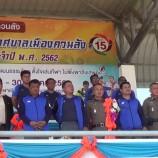 พิธีเปิดการแข่งขันกีฬาประเพณีเทศบาลเมืองควนลัง ครั้งที่ 15 ประจำปี 2562