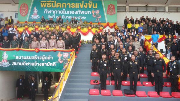 อำเภอหาดใหญ่เข้าร่วมพิธีปิดงานกีฬาภายในกองทัพบก ครั้งที่ 69 ประจำปี 2562