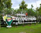 หมู่บ้านต้นแบบแห่งแรกของประเทศไทยวิถีพุทธ หมู่บ้านมังสวิรัติ กินเจทั้งหมู่ตลอดทั้งปี