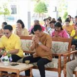โรงเรียนเทศบาล 3 (วัดศาลาหัวยาง) ทำบุญวันคล้ายวันก่อตั้งโรงเรียน
