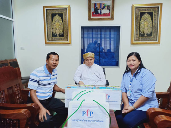 PFP สนับสนุนอินทผาลัมและผลิตภัณฑ์ช่วงเดือนรอมฎอน