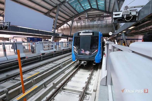 การรถไฟฟ้าขนส่งมวลชนแห่งประเทศไทยนำคณะสื่อมวลชนร่วมทดลองโดยสารรถไฟฟ้าสายสีน้ำเงิน
