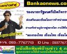 """รองนายกรัฐมนตรีเปิดกิจกรรมส่งเสริมและเชื่อมโยงการจำหน่ายผลไม้ผ่านเครือข่ายภูมิภาคสู่ตลาดโลก   ภายใต้ชื่องาน """"ลองกองไทย เชื่อมไทย เชื่อมโลก"""""""