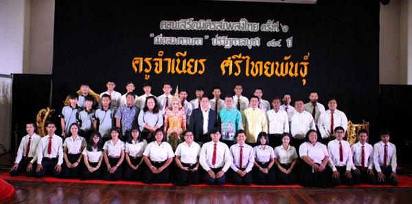 """มรภ.สงขลา จัดแสดงผลงานทางดนตรีไทย """"เมื่อลมหวนหา"""" ปริวัฏกาลบูชา 99 ปี ครูจำเนียร ศรีไทยพันธุ์"""