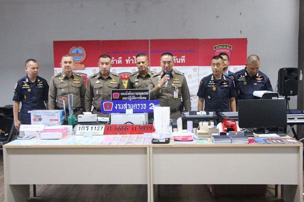 ตำรวจนครบาลแถลงข่าวจับกุมผู้กระทำความผิดกฎหมายเกี่ยวกับยาเสพติดและการปลอมแปลงเอกสารราชการต่าง ๆ