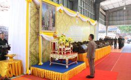 ตำรวจภูธรภาค 9 เข้าร่วมพิธีรับมอบสิ่งของพระราชทาน เนื่องในโอกาสปีใหม่