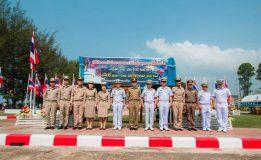 """กองทัพเรือร่วมจังหวัดตราดจัดพิธี """"วันวีรกรรมทหารเรือไทยในยุทธนาวีที่เกาะช้าง"""" ทัพเรือภาคที่ ๑ จัดเรือหลวงตากสิน ร่วมพิธีสุดยิ่งใหญ่ เชิดชูเกียรติทหารเรือไทย"""