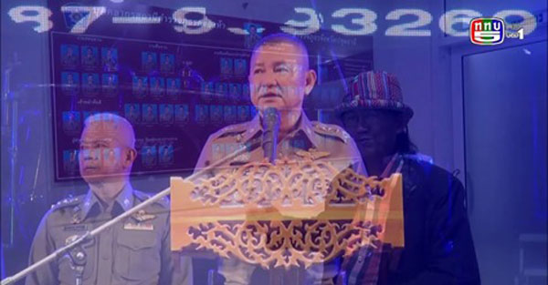 2สภ คลองห้า ปทุมธานี,Klongha Smart Police 4.0