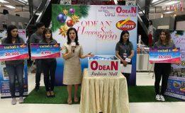 พิธีการจับรางวัลผู้โชคดีรายการ Odean Happy Sale 2020