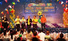 สีสันงานวันเด็กแห่งชาติ CAT เขตใต้และสำนักงานบริการลูกค้า กสท หาดใหญ่