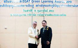 กฟผ. – สพฐ. รวมพลังเครือข่ายพลังงานทั่วประเทศ สร้างสังคมแห่งการเรียนรู้ พร้อมมอบรางวัล EGAT Green Learning Awards 2019